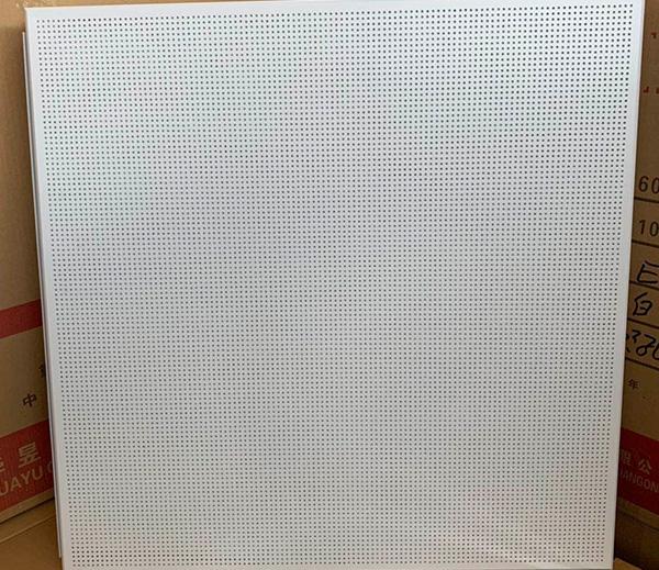 新型铝天花